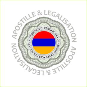 Apostille aus Armenien